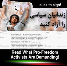 FREE All Political Prisoners NOW. Read What Pro-Freedom Activists Are Saying in Support of Iranian Freedom